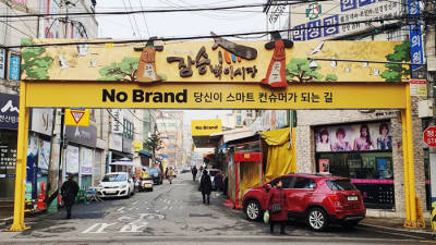 이마트, 인천 장승백이 시장에 노브랜드 상생스토어 12호점 오픈