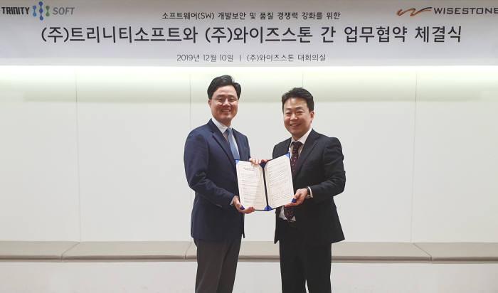 김진수 트리니티소프트 대표(왼쪽)와 이영석 와이즈스톤 대표가 SW개발보안 및 품질 경쟁력 강화 위한 MOU를 교환했다.