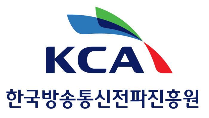 [ICT 산업 마중물, 정보통신방송사업]〈1〉중소·벤처기업, 글로벌 도약 날개 달아