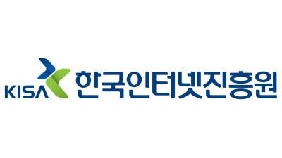 KISA, 전자문서산업 실태조사 발표…매출 10조 돌파