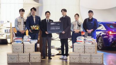 렉서스가 만든 문화공간 '커넥트 투'…누적 방문객 200만명 돌파