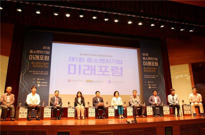지난 8월 서울 소공동 포스트타워에서 열린 제 1회 중소벤처기업 미래포럼에서 박영선 중소벤처기업부 장관(왼쪽 여섯번째)을 비롯한 참석자들이 패널토론을 진행하고 있다. (사진=벤처기업협회)