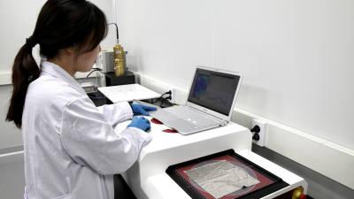 FITI시험연구원, 내년 전자섬유 국제표준 제정 추진…커지는 전자섬유 시장 잡는다