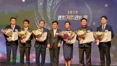 산업용 모바일기업 포인트모바일 강삼권 대표 '2019 벤처인밤' 중기부 장관상 수상