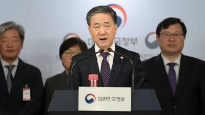 """식약처 12일 '액상 전자담배' 분석 결과 발표…업계 """"정부 못 믿겠다"""""""