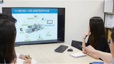 [ICT 산업 마중물, 정보통신방송사업]〈2〉빅데이터로 사회 현안 해결