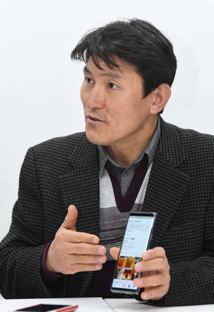 이판정 콤피아 이사회 의장, 사진=김동욱기자 gphoto@etnews.com