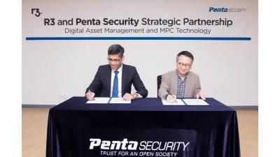 펜타시큐리티, R3와 디지털 자산관리 전략적 파트너십 체결