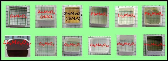 연구에 사용된 12종 결정섬광체의 샘플 사진