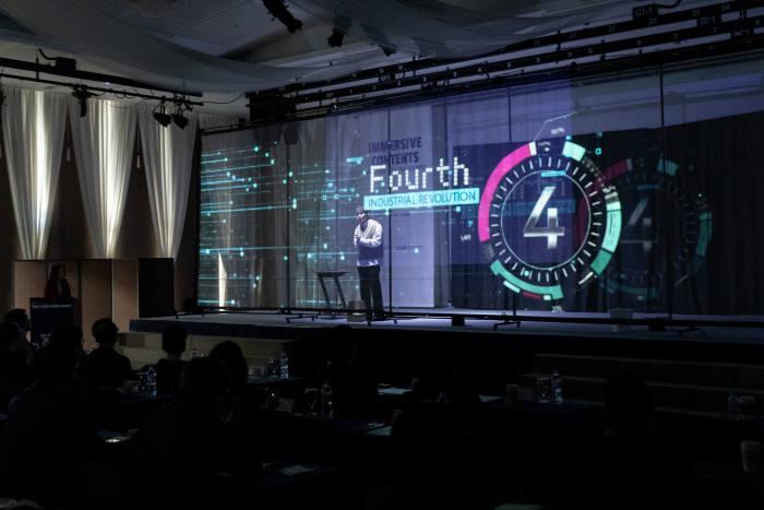 IITP Tech & Future Insight 콘서트 모습