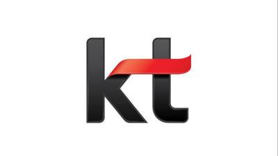 KT, 차기회장 후보 9명으로 압축