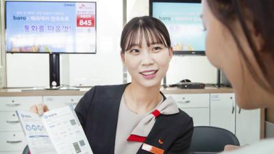 {htmlspecialchars(SK텔레콤 '바로(baro)' 출시 1년만에 누적 이용자 400만명 돌파)}
