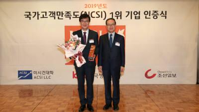 영남이공대 2019 NCSI 전국대학부문 전국 1위...7년 연속 1위 차지