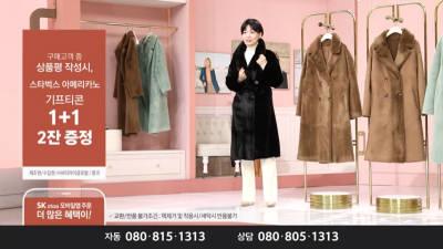 SK스토아, PB '헬렌카렌' 무스탕 코트 판매