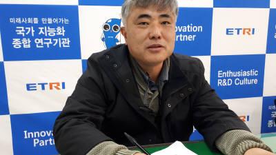 홍효봉 ETRI 지능로봇연구실 박사