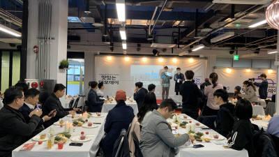 씨엔티테크·서울창업허브, 푸드테크 기업 통합 데모데이 성료