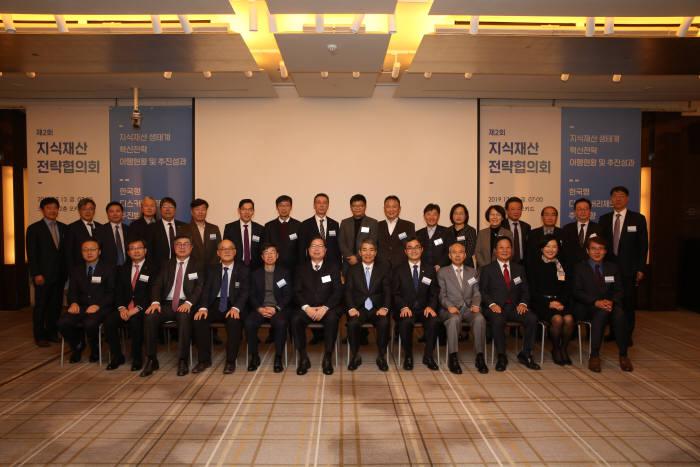 한국공학한림원은 13일 서울 소공동 웨스틴조선에서 제2회 지식재산 전략협의회를 개최했다.