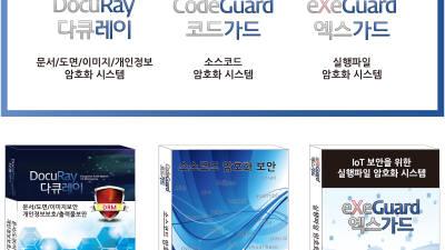 브랜드 우수-블루문소프트/DRM/다큐레이 DRM