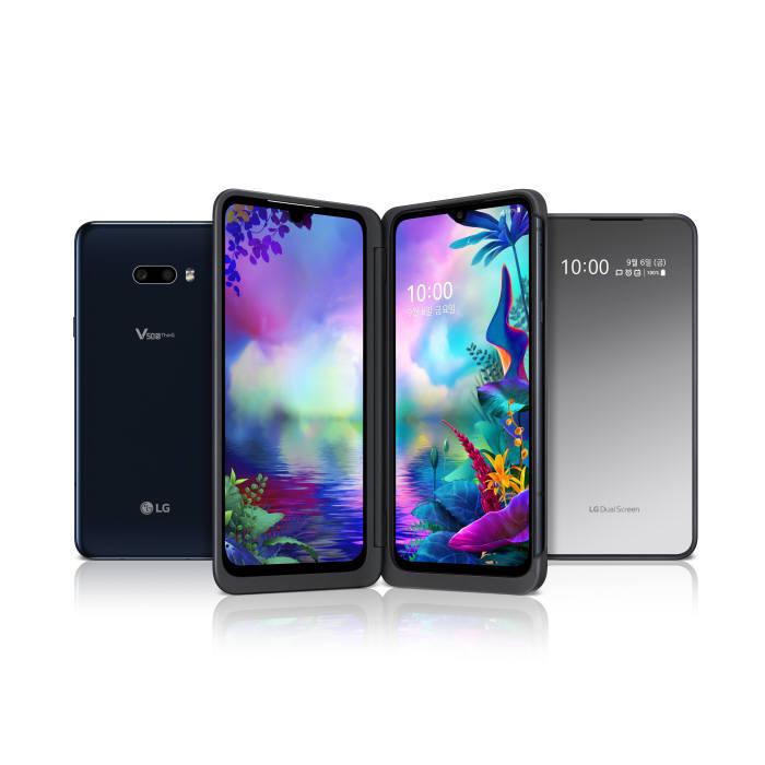고객만족-스마트폰- LG V50S ThinQ와 LG 듀얼 스크린