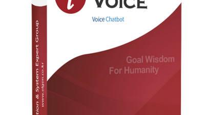 고객만족-엘젠ICT/음성인식솔루션 'i-Voice & Chat'