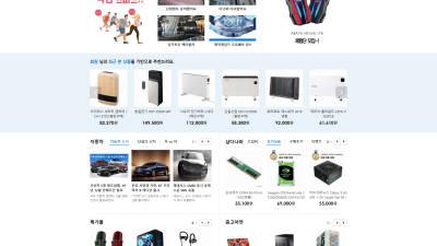 고객만족-마케팅 우수/다나와/가격비교사이트/다나와