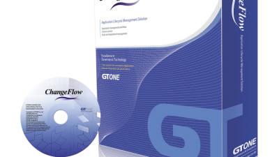 브랜드우수-지티원 원스톱 애플리케이션 관리 솔루션 '체인지플로우'