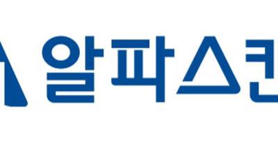 [2019 하반기 인기상품]브랜드우수-알파스캔디스플레이 'AOC U3277 UHD'