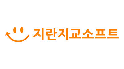지란지교소프트, 겨울방학 청소년 스마트폰·PC 관리 프로모션 개시
