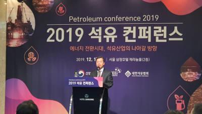 """""""미국, 국제유가 교란 가능성…에너지안보 강화해야""""…석유 컨퍼런스"""