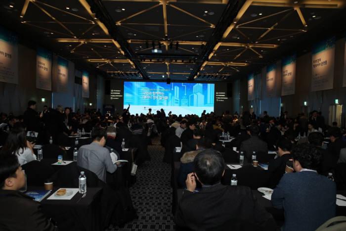 과학기술정보통신부가 18일 서울 용산 드래곤시티에서 국민과 함께하는 데이터 경제 활성화를 주제로 데이터 사업 통합 성과보고회를 개최했다. 박종진기자 truth@