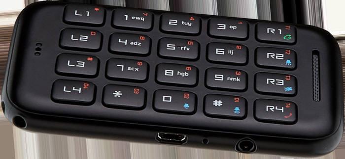 시각장애인 스마트폰 사용을 돕는 리보2.