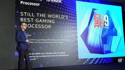 """인텔 """"CPU 성능 대부분 AMD보다 우월"""""""