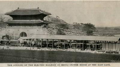 1899년 서울 동대문 모습은?…한전 '서울의 전차' 기획전