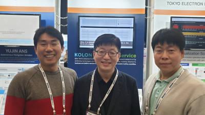 코오롱베니트-어드밴텍 IoT 협력강화… '교량안전·콘크리트양생 모니터링' 사례 호평