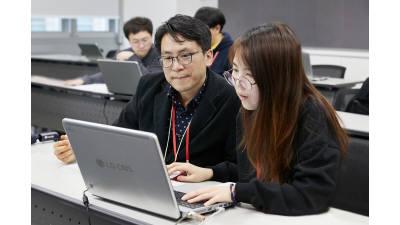 LG CNS, 코드몬스터로 기술 중심 조직문화 확산