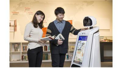국립중앙도서관, 로봇이 안내한다