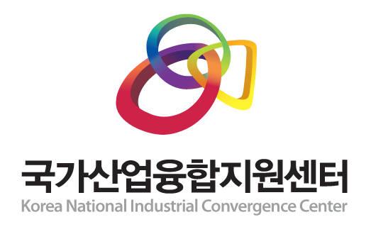 국가산업융합지원센터