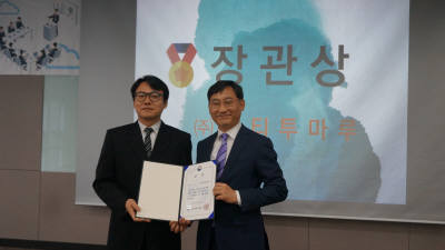 NIPA, 글로벌 SaaS 육성 프로젝트 성과공유회 개최