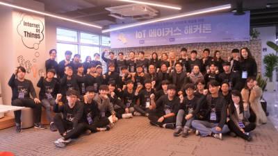 부천산업진흥원 'IoT 메이커스 해커톤' 성료...'IoT로 만든 스마트시티'