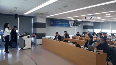 차세대 보안리더 양성 프로그램 'BoB', 정보보안 인재 발굴 앞장