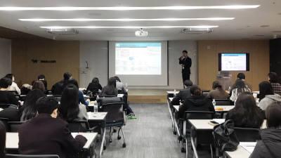 웹케시, 연구행정통합시스템 실무자 교육 실시