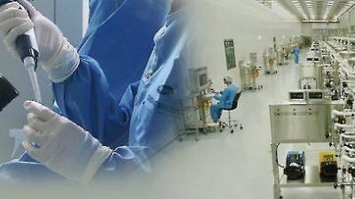 사무실 없이 직업소개소 운영-의료폐기물 재활용...경쟁제한 규제 19건 개선
