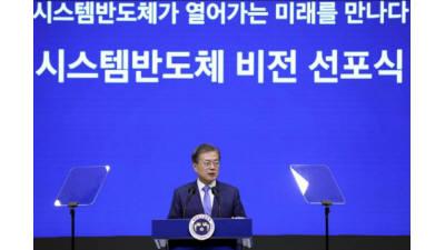 [2019 결산-소재부품] 반도체·디스플레이, 日 규제 딛고 소부장 국산화 불씨