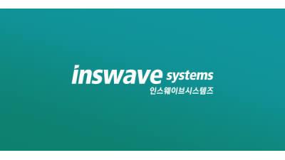 인스웨이브시스템즈, 올해 역대 최대 매출 180억원 기록…새해 220억원 목표