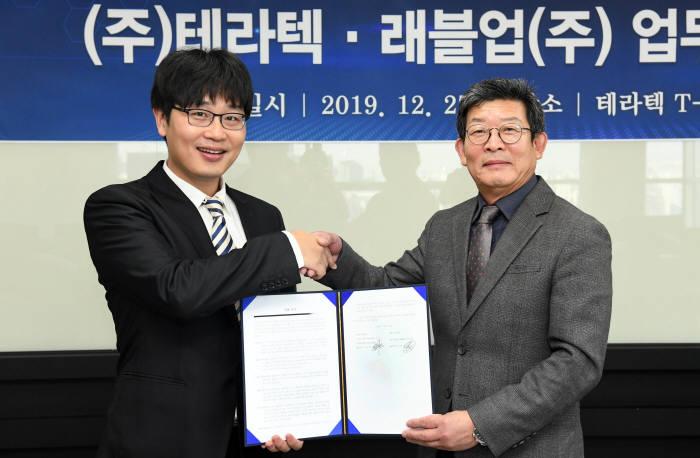 공영삼 테라텍 대표(오른쪽)와 신정규 래블업 대표가 비즈니스 협력 업무협약을 체결했다.