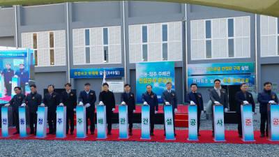 가스公, 전동-청주 천연가스 24㎞ 주배관 완공