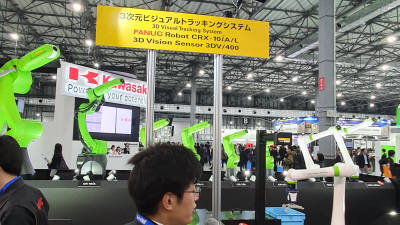 [2020 AI노믹스 산업지도] 산업용로봇·스마트팩토리, AI 기술 적용 확산