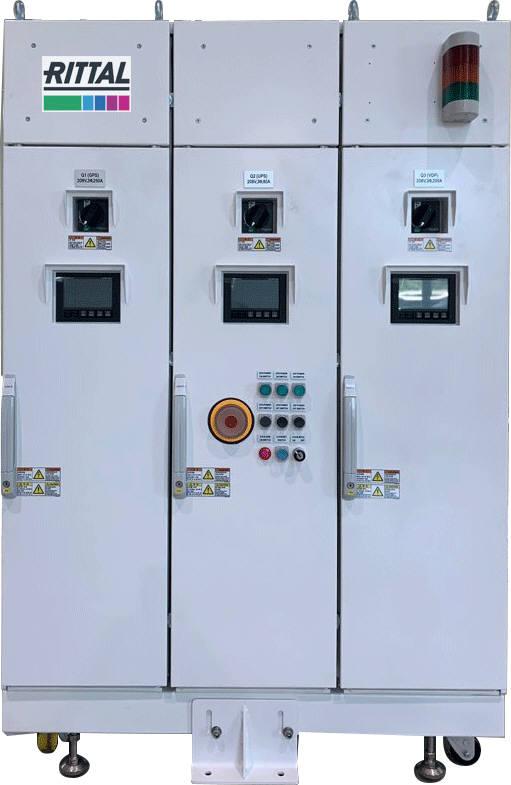 리탈의 MPD(Main Power Distribution) 장비 사진