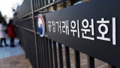'데이터저장장치' 입찰서 짬짜미한 'LG히다찌·효성인포'에 14억 과징금