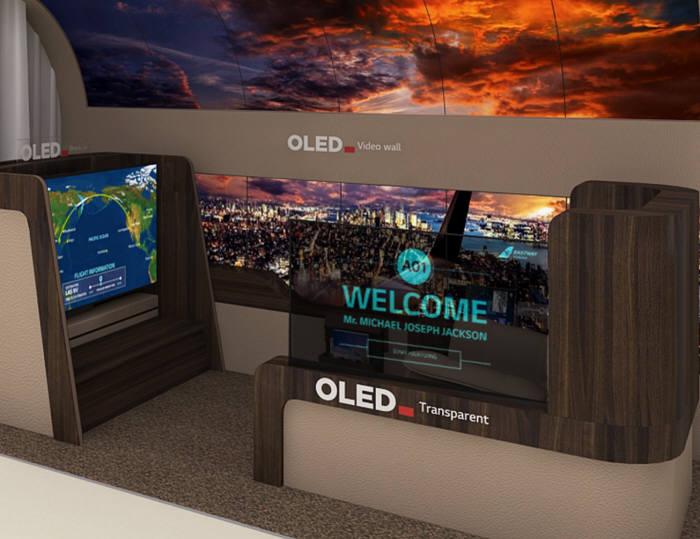LG디스플레이가 OLED로 구성한 항공기 일등석 공간